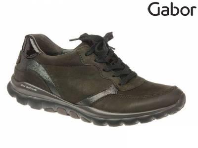 Gabor Sneaker; Artikel-Nr. 15304